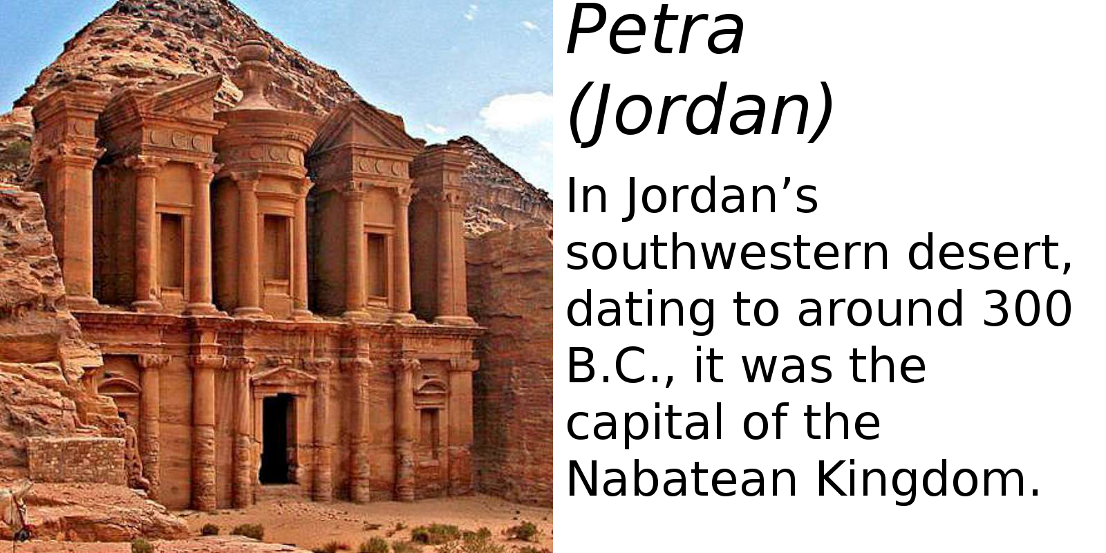 Petra, Jordan (description) #2