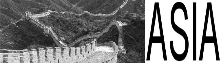Great Wall of China bw
